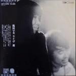 「さびしさには名前がない」浅川マキ・渋谷毅   「 夢のなか」「サンタさんのふしぎ 」渋谷毅・なげのあやか「大人になれば」小沢健二